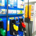 ガソリンの原価|近所からガソリンスタンドがなくなっていく理由