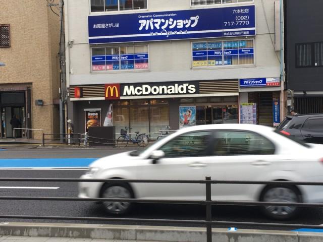 高級感のあるマクドナルドの店舗