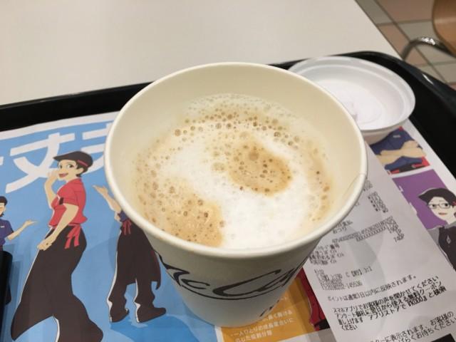 マックのカフェラテ