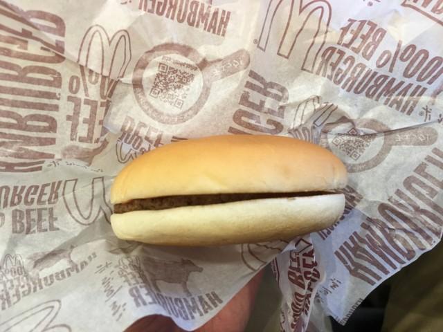 100円のマックのハンバーガー