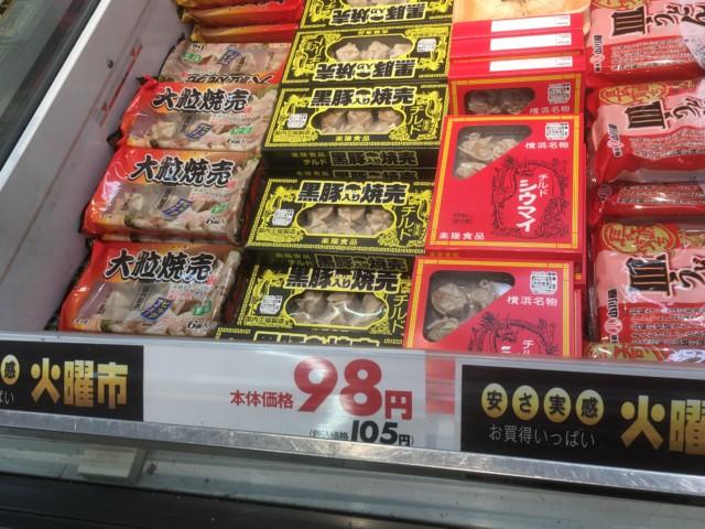 冷凍食品の原価と販売価格