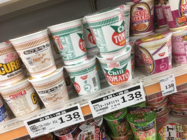 カップ麺の定価と販売価格